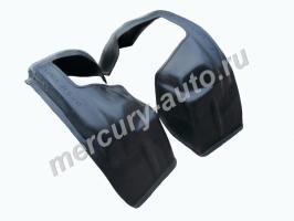 "Подкрылки передние Cheri Fora  А-520 ""Пластик"" 2006-"