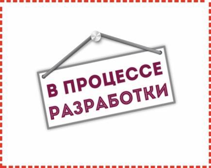 Подкрылки SKODA FELICIA задние 1994-2001