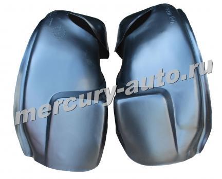 Подкрылки MERCEDES-Vito W638 передние 1995-2003