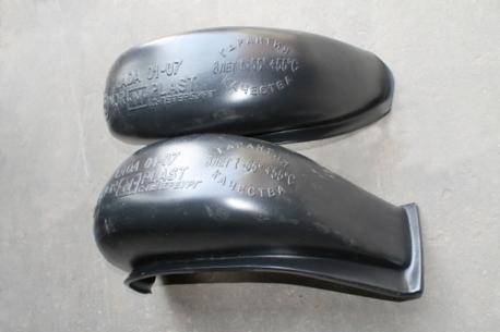 Подкрылки ВАЗ-2101-07 задние